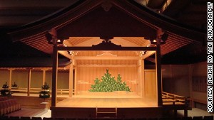 ational Noh Theatre (Tokyo)